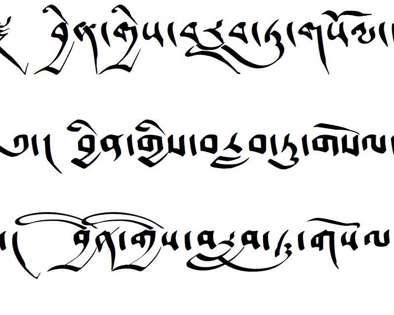 тату шрифты